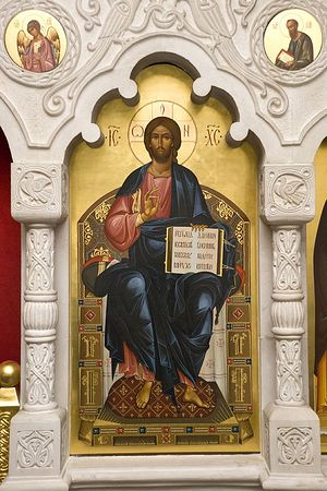 Иконостас придела в честь прп. Марии Египетской