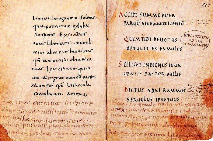 Фрагмент рукописи «Муспилли»