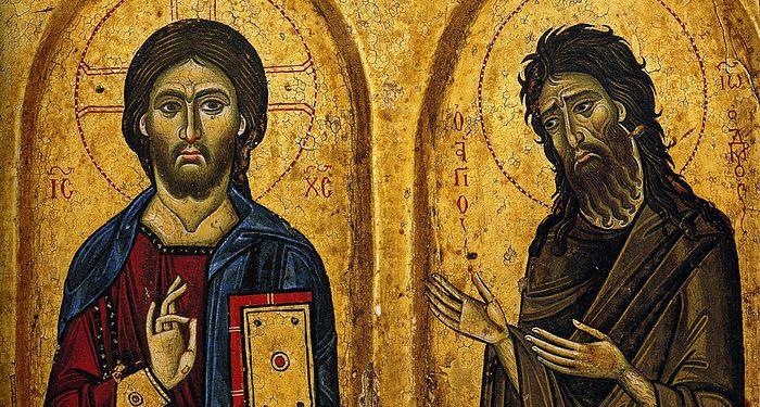 Господь Иисус Христос и Иоанн Предтеча