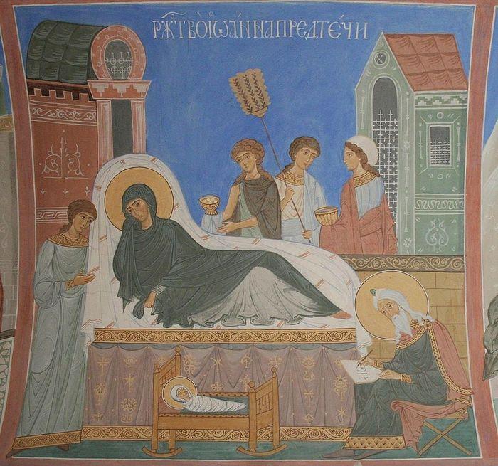 Рождество Иоанна Предтечи. Современная русская фреска