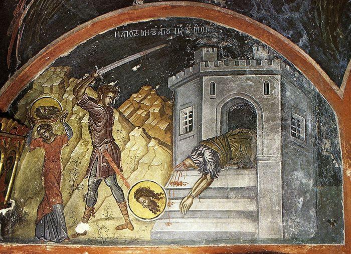 Усекновение главы Иоанна Предтечи. Афонская фреска