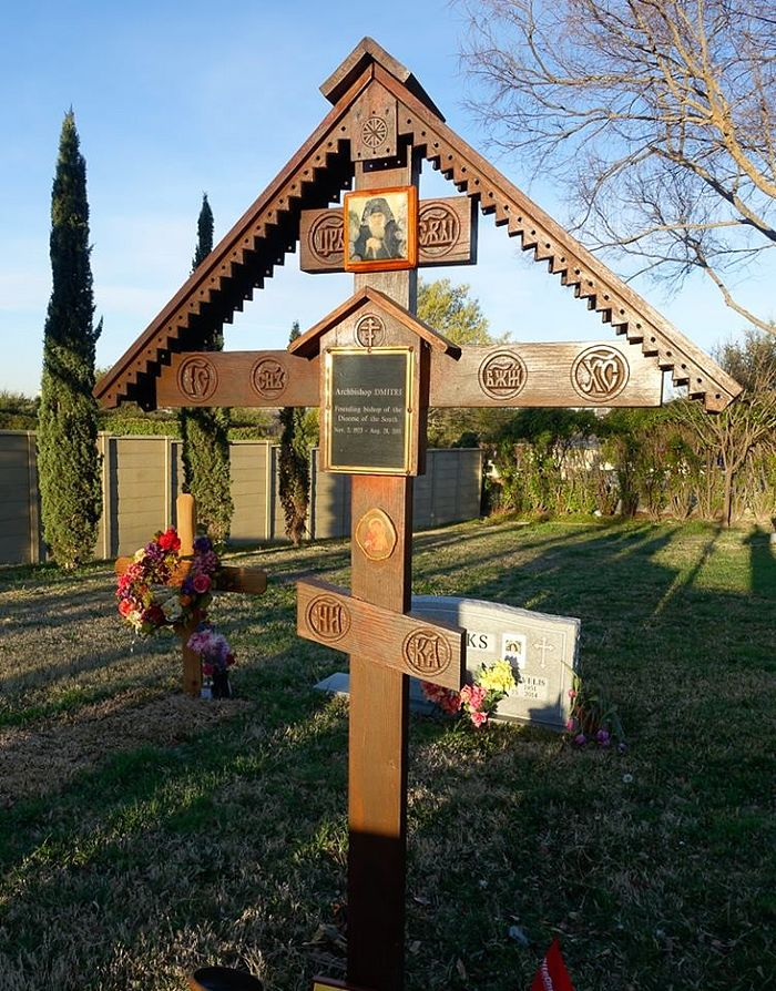The Cross on Vladika's grave at Restland. We used to celebrate Liturgy over his grave at Radonitsa and on his birthday. During the last few months several gravestones appeared around his grave, making this quite difficult.