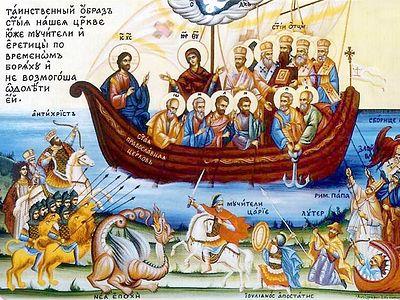 Почему спасение возможно только в Церкви?