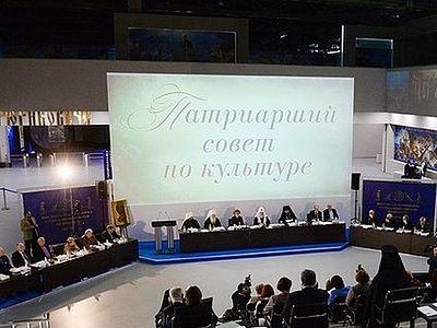 Читать по-русски