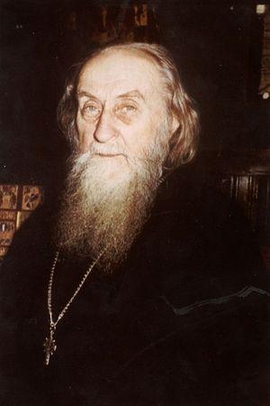 Схиархимандрит Софроний (Сахаров)