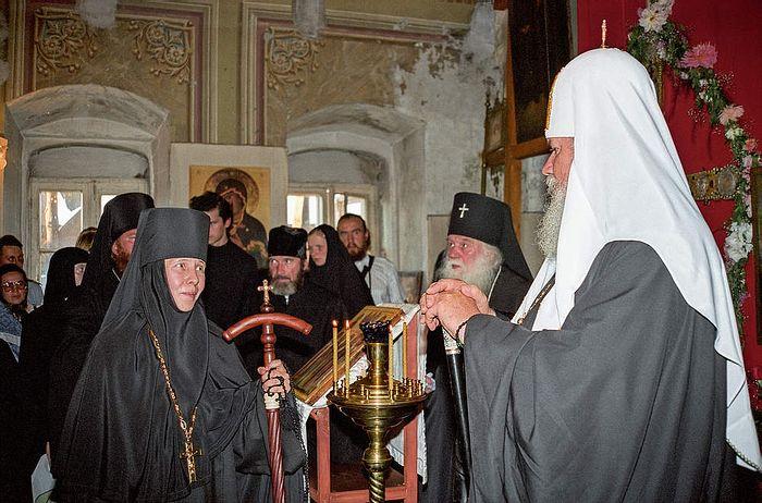 1998-й год, со Святейшим Патриархом Алексием