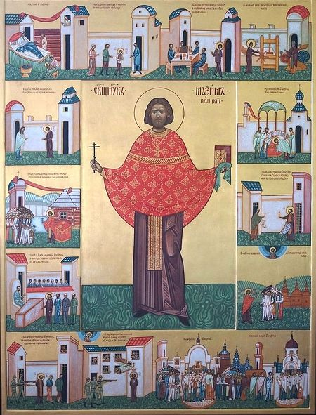 The Holy New Martyr Maxim Sandovich