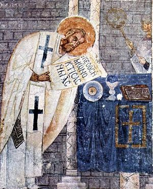 St. Basil the Great—the Church's preeminent authority on creation