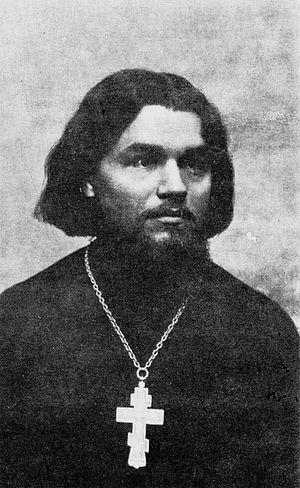 Fr. Maxim