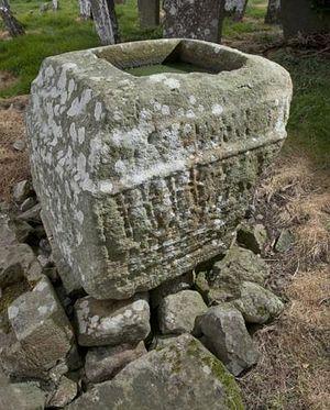 Основание кельтского креста на территории обители Сайгир