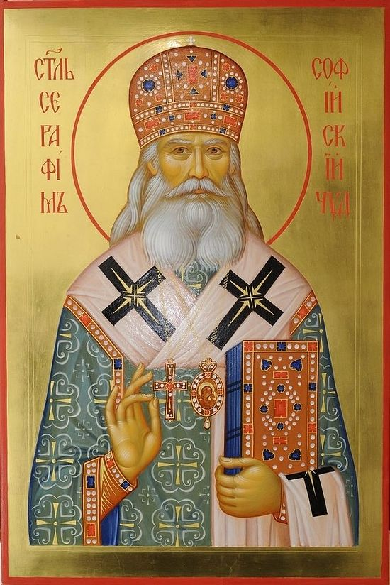 Святитель Серафим (Соболев), архиепископ Богучарский