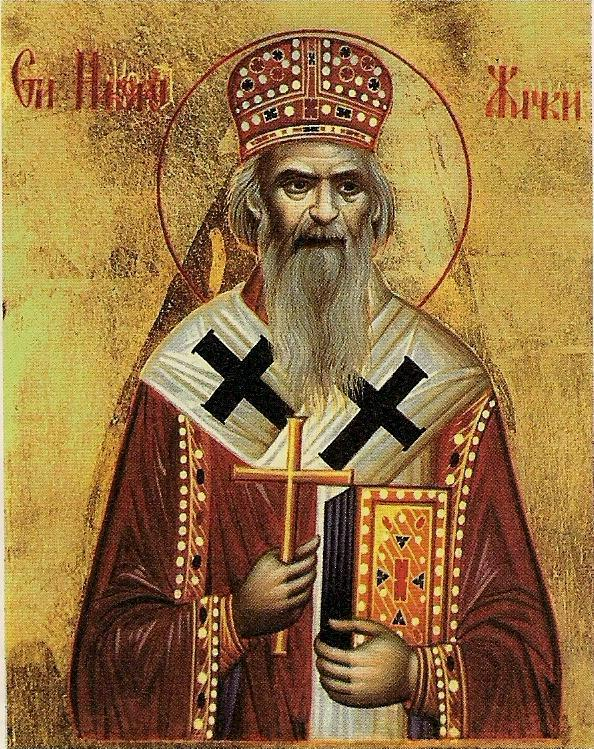 фото николай сербский