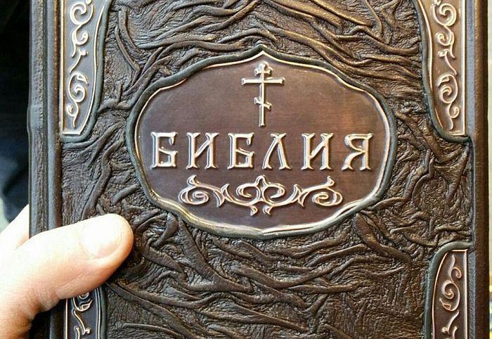 Скачать библию fb2 синодальный перевод