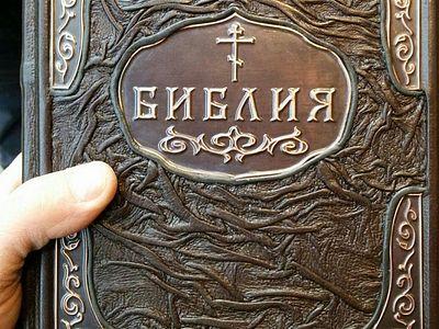 О переводах Священного Писания и о том, какую Библию читать (+ВИДЕО)