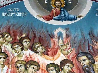 Святые новомученики Момишичские
