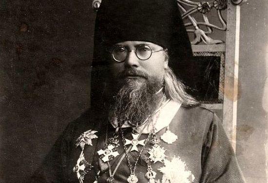 Митрополит Волынский и Кременецкий Алексий (Громадский, †1943). Фото: sammler.ru