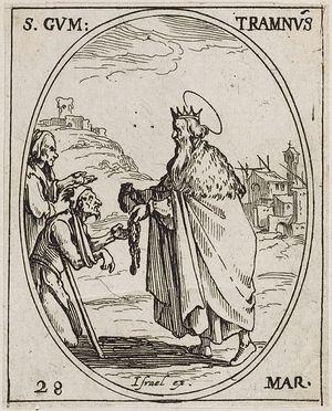 Король Гунтрамн
