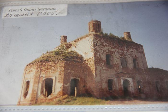 Храм в честь Казанской иконы Божией Матери, село Арамашево. Фото до июня 2005 г.