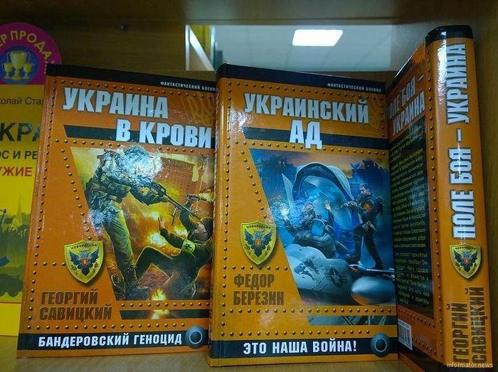 http://www.pravoslavie.ru/sas/image/102325/232545.p.jpg