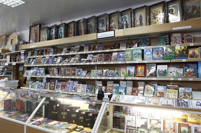 Книжная лавка в Лавре