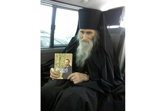 Схиархимандрит Илий с книгой Николая Мельникова