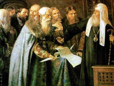 Лекция 06. Патриаршество Московское равно Западнорусская митрополия