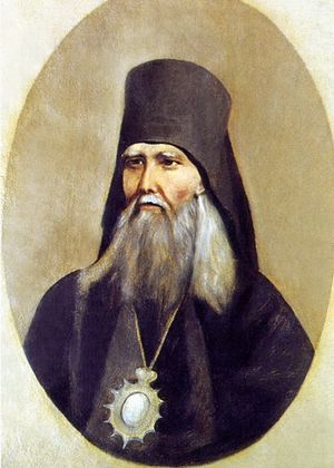 Bishop Theophan the Recluse
