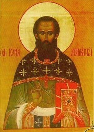 Одесский Праведник Иона Атаманский