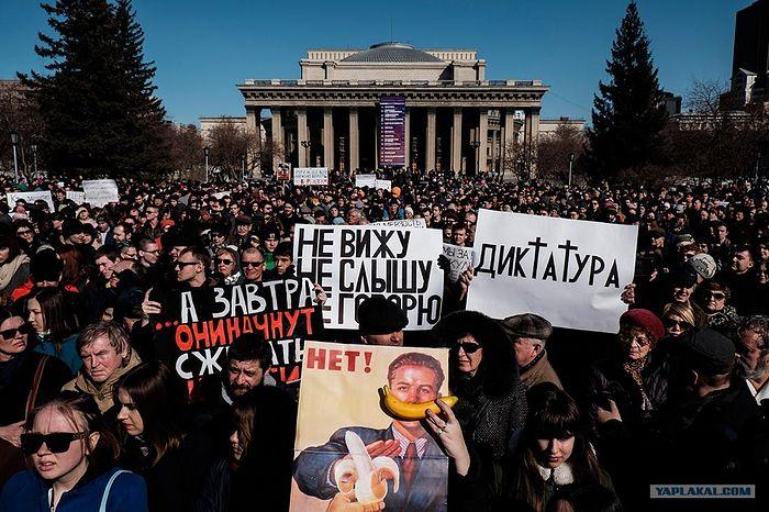 Митинг «за свободу творчества и против цензуры» 5 апреля 2015 года