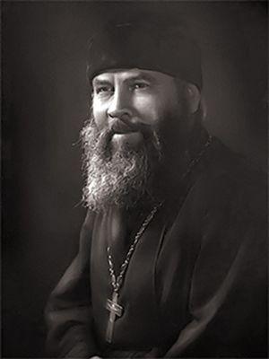Archpriest Seraphim Slobodskoy.