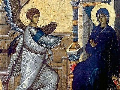 Благовести Пресвете Богородице