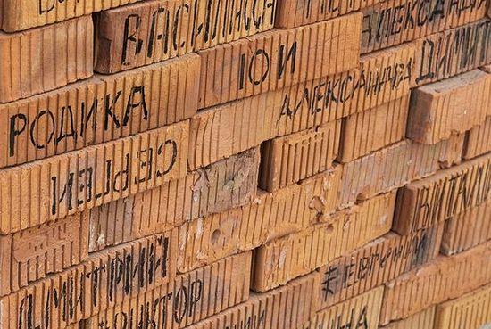 Благотворителей предлагают увековечить: в стену закладывают кирпичи с именами жертвователей