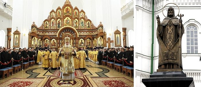 His Holiness Patriarch Kirill celebrated the consecration of the Annunciation Cathedral in Voronezh on Sept. 18, 2011. The monument to St. Mitrofan was unveiled in front of the cathedral where his relics have found their final resting place.
