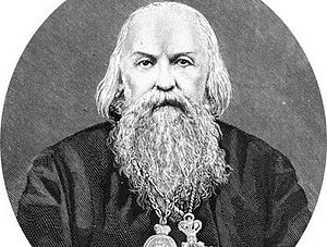 St. Ignatii (Brianchaninov)