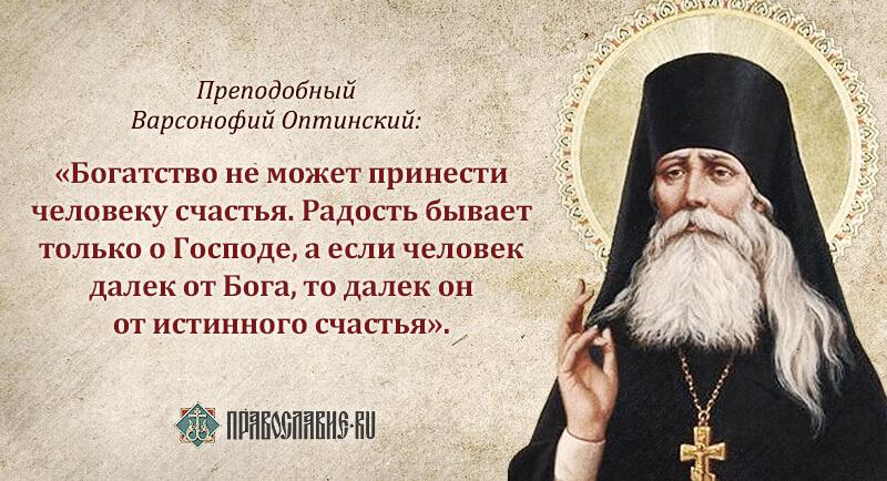 человек без бога дрянь можно