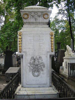 Могила Ломоносова в Александро-Невской лавр