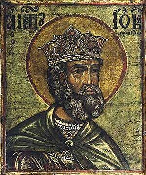 Св. праведный Иов Многострадальный