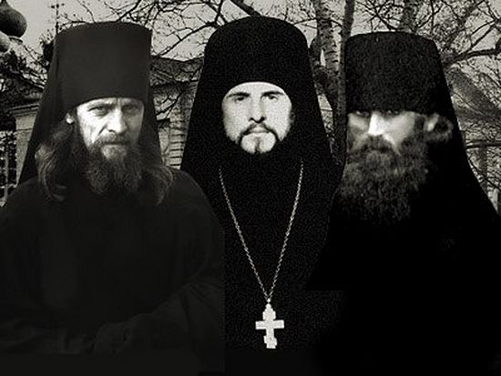 Monk Trophim, Hieromonk Vasily, and Monk Therapont