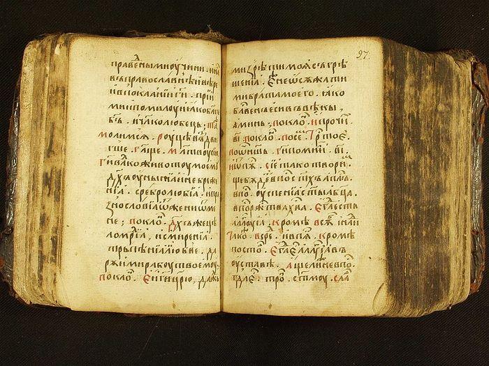 Часослов II пол. XVI в.