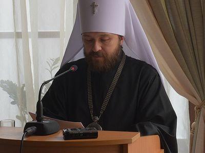 Выступление митрополита Волоколамского Илариона на конференции «Всеправославный Собор: мнения и ожидания»
