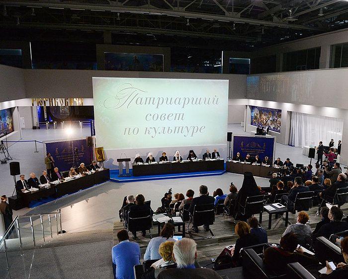 Расширенное заседание Патриаршего совета по культуре, посвященное учреждению Общества русской словесности.