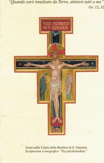 Икона «Распятие» (2008) работы иконописца Джузеппе Пегораро