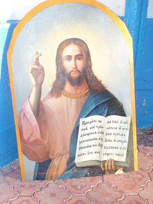 Образ Спасителя из храма архистратига Михаила в деревне Красно