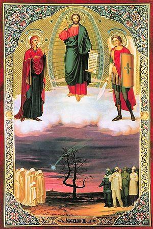 http://www.pravoslavie.ru/sas/image/102350/235033.p.jpg?0.6801071535296308