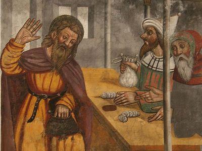 Сребролюбие Иуды