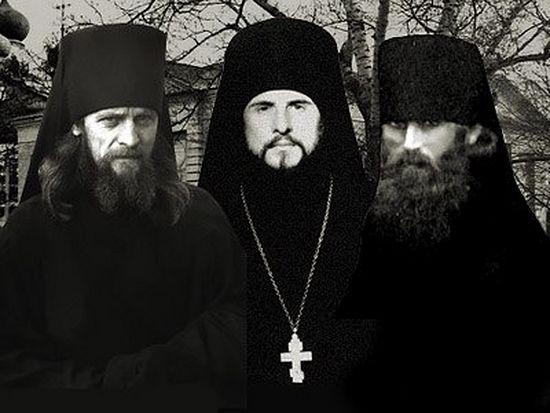 Убијени (слева надесно) инок Трофим (Татарников), јеромонах Василије (Росљаков), инок Ферапонт (Пушкарев)