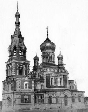 Александринская церковь в Иркутске, 1910-е годы