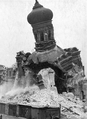 Разрушение храма, 1961 год