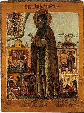 Преподобный Иринарх Затворник