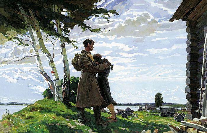 Без вести пропавший. Художник: Андрей Горский. 1946 г.